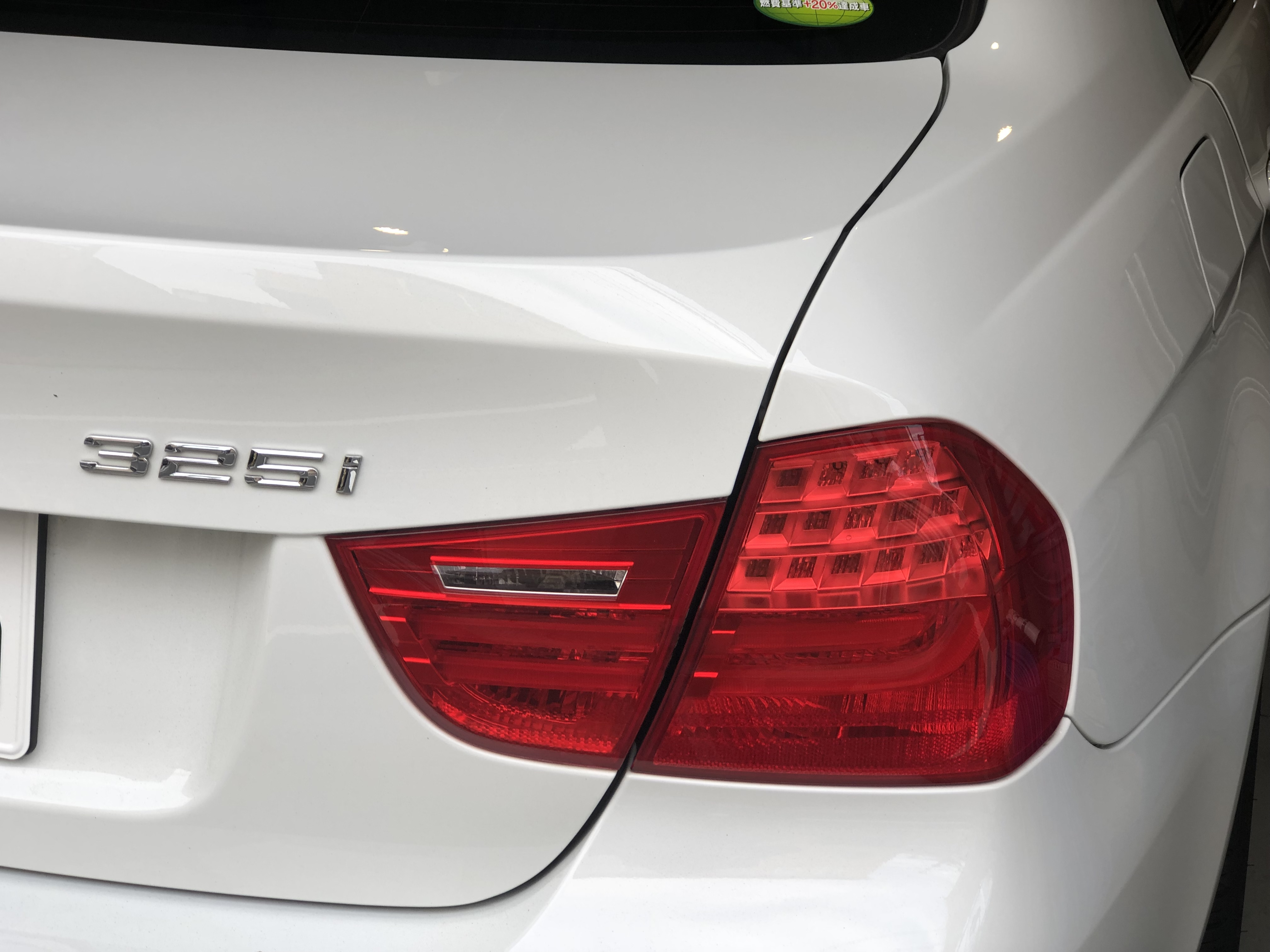 BMW325i デントリペア