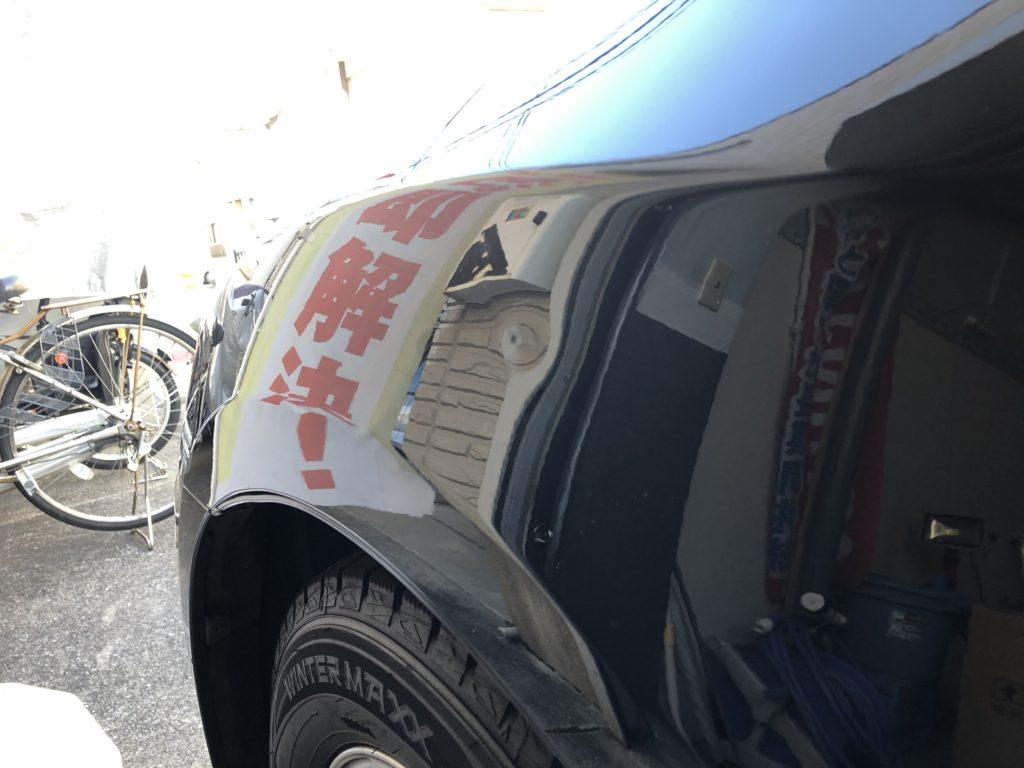 フロントフェンダーのヘコミ修理