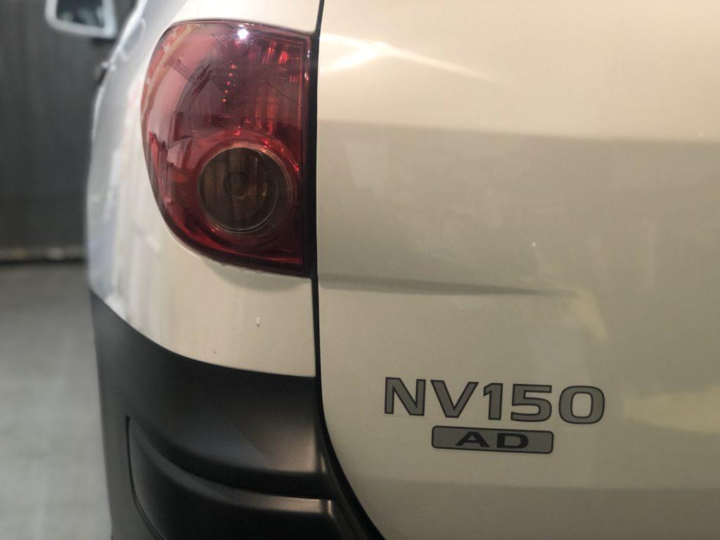 日産 NV150 デントリペア