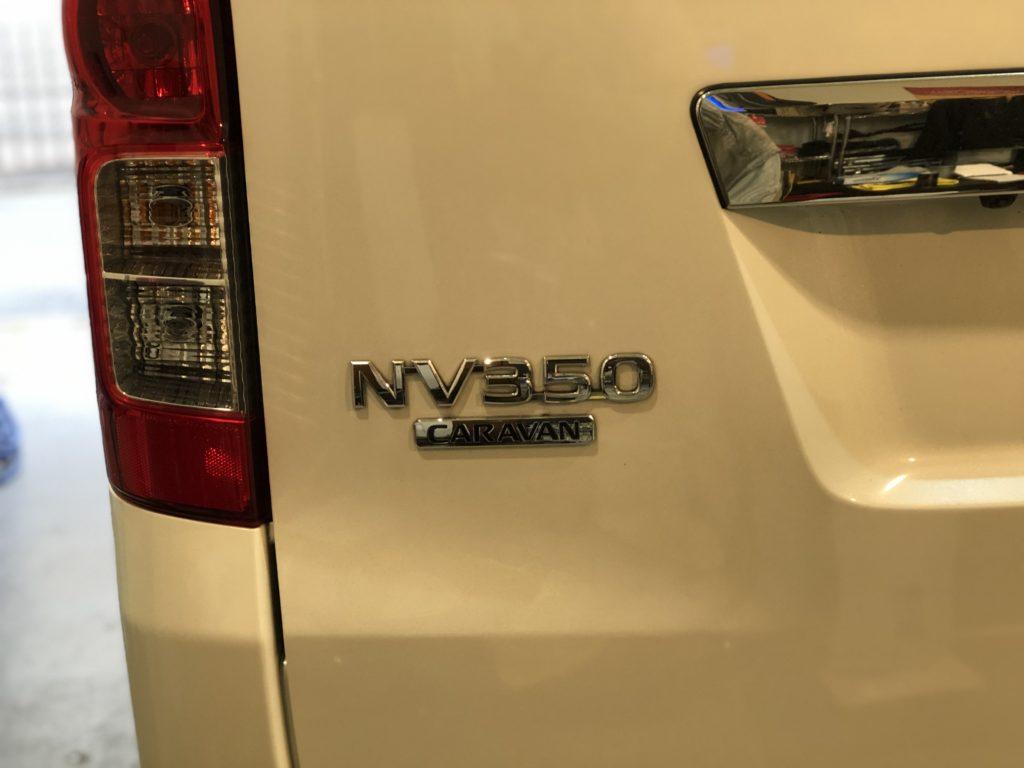 日産 NV350 キャラバン デントリペア