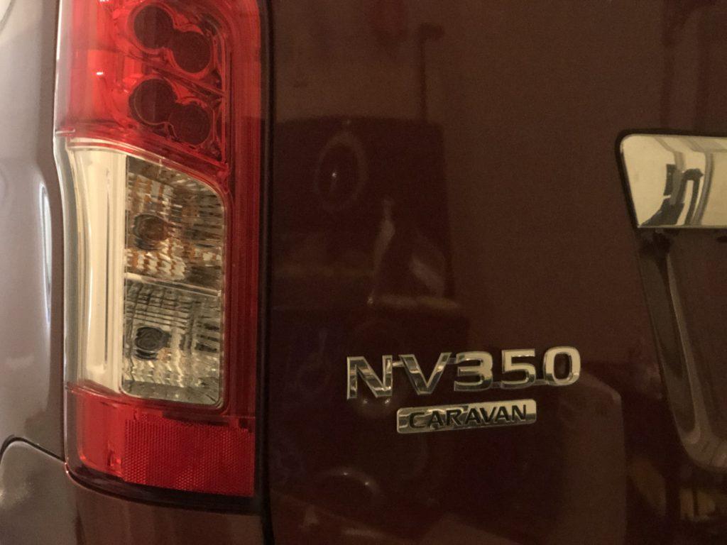 日産NV350 キャラバン デントリペア