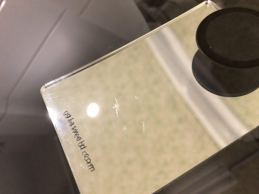東京都ウインドリペア専門店